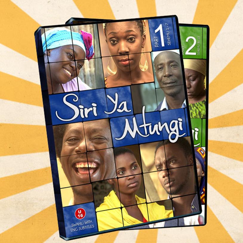 Siri ya Mtungi DVD covers